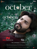 Picture 5 from the Hindi movie October