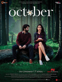 Picture 4 from the Hindi movie October