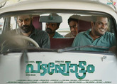 Picture 3 from the Malayalam movie Padayottam