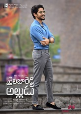 Picture 4 from the Telugu movie Sailaja Reddy Alludu