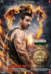 Picture 2 from the Hindi movie Satyameva Jayate
