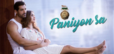 Paniyon Sa - Song Promo