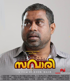 Picture 21 from the Malayalam movie Savaari