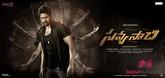 Picture 3 from the Telugu movie Savyasachi