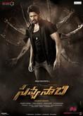 Picture 1 from the Telugu movie Savyasachi