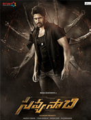 All about Savyasachi