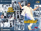 Picture 1 from the Telugu movie Intelligent