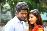 Picture 18 from the Tamil movie Seyal