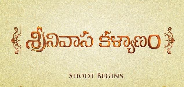Srinivasa Kalyanam Release Date