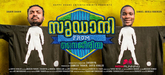 Picture 28 from the Malayalam movie Sudani From Nigeria