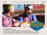 Picture 21 from the Malayalam movie Sudani From Nigeria