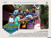 Picture 18 from the Malayalam movie Sudani From Nigeria