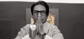 Thackeray Video