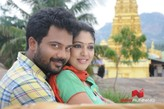 Picture 9 from the Tamil movie Thodra