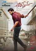 Picture 3 from the Telugu movie Tholiprema