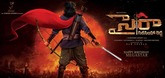 Massive Set in Seven Acres for Sye Raa