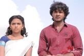 Picture 20 from the Tamil movie Veeradevan
