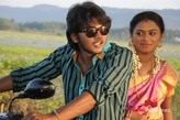Picture 13 from the Tamil movie Veeradevan