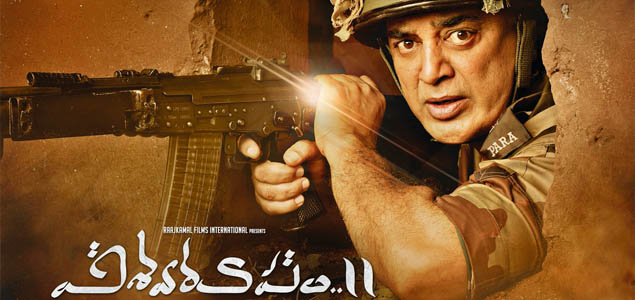 Vishwaroopam-2 Movie Review