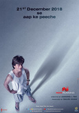 Picture 2 from the Hindi movie Zero