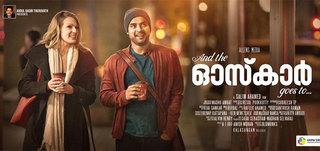 now running malayalam movies in dubai